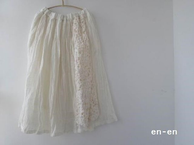 en-enモチーフ絹手編み加工ギャザースカートホワイトの画像1枚目