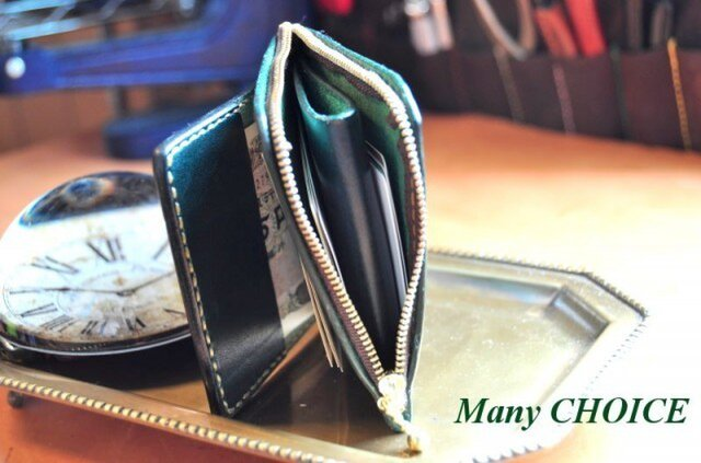革の宝石ルガトー・L型マネークリップ(緑)の画像1枚目
