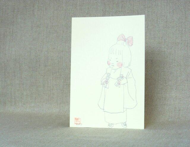 手描きポストカード No.0007の画像1枚目