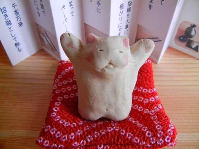 両招き万歳猫:白猫さんの画像1枚目