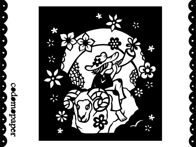 切り絵の星座「おひつじ座」の画像1枚目