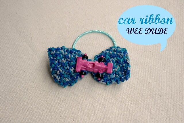 car ribbon ponytail (blue)の画像1枚目