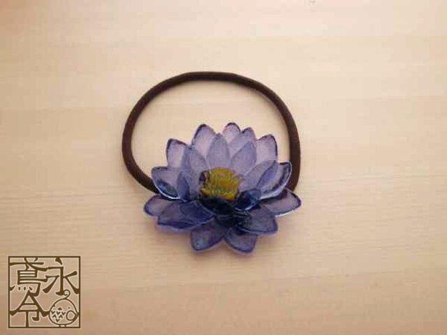 髪ゴム 薄い青紫色の睡蓮の画像1枚目