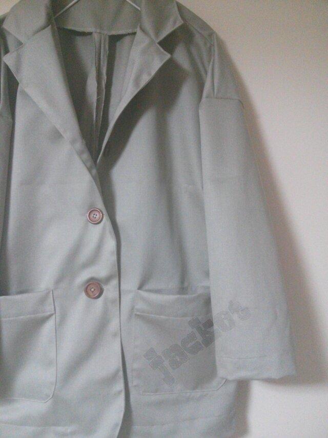 おとうさんの作業着みたいなジャケットの画像1枚目