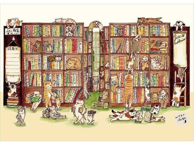猫の図書館 ブックカバー(3枚セット)の画像1枚目