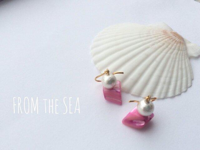 Petit Shell Piece (SUNSET)の画像1枚目