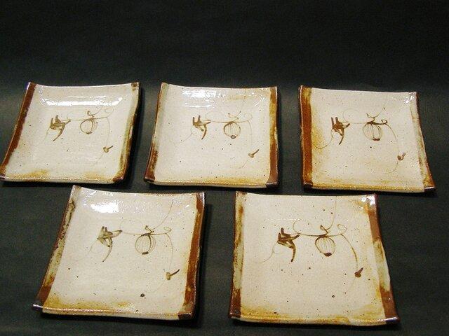 絵唐津陶板5枚組(からすうり)の画像1枚目