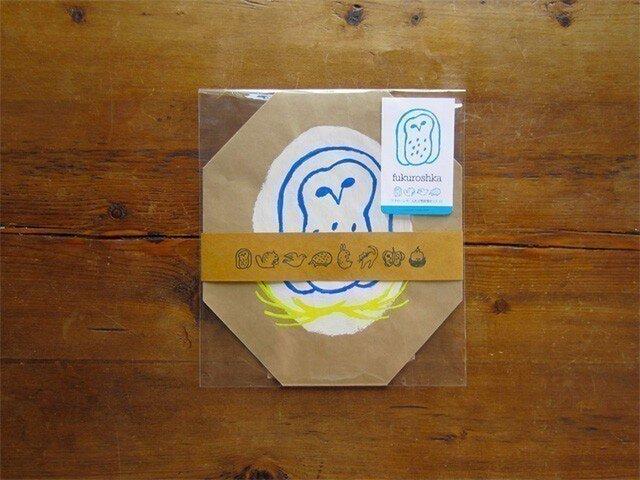 [fukuroshka]フクローシカ01/入れ子型封筒&カードの画像1枚目