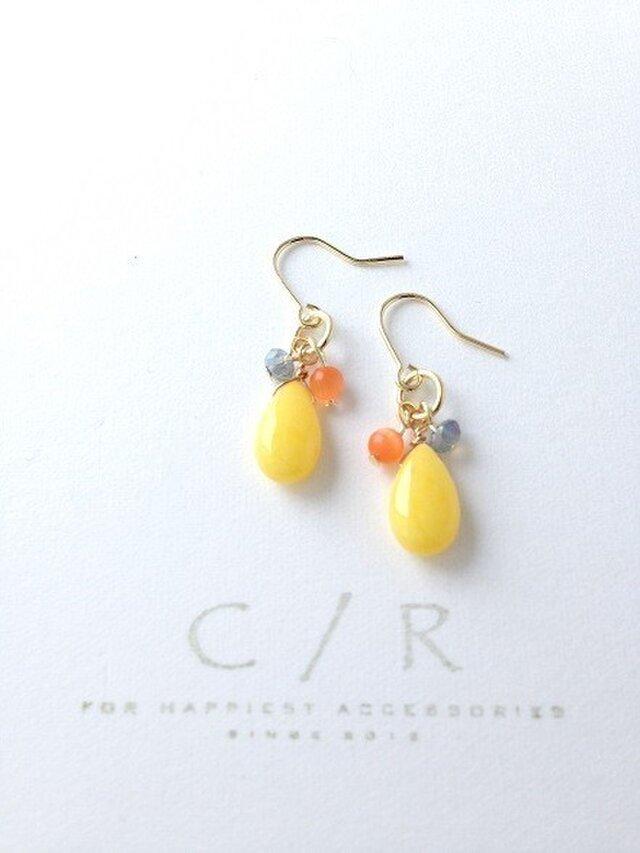 jewel candy-mini*yellowの画像1枚目