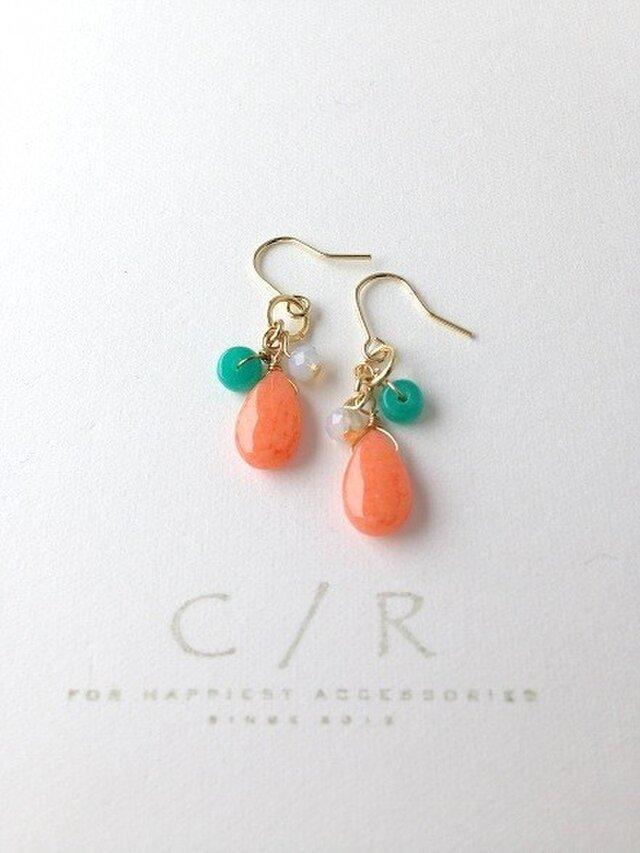 jewel candy-mini*orangeの画像1枚目