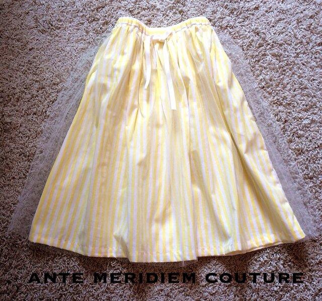 チュールスカート stripe yellowの画像1枚目