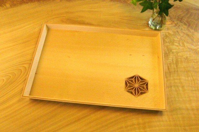 組子トレイ  麻の葉の画像1枚目