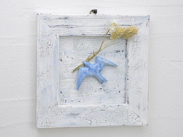 青い鳥・A / フレームの画像1枚目