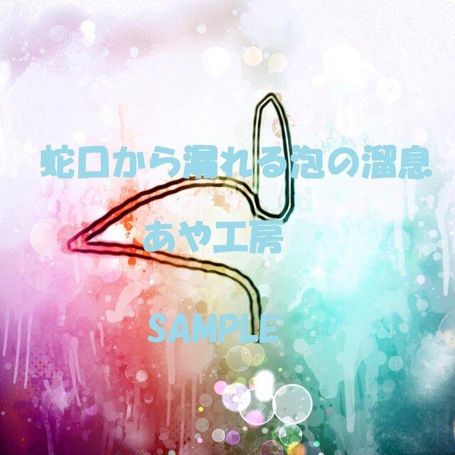 2014.7 CG画集11(POSTCARD)の画像1枚目