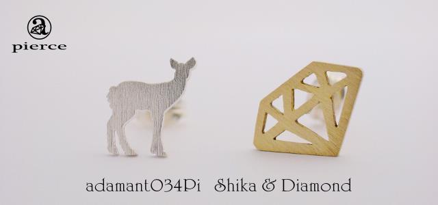 Shika & Diamond ピアス【adamant】の画像1枚目