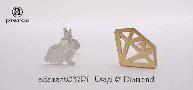 Usagi & Diamond ピアス【adamant】の画像1枚目