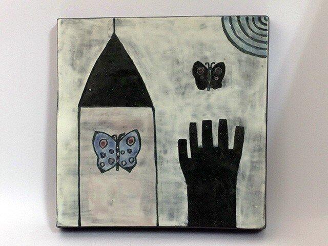 陶板《ちょうをつかまえる》の画像1枚目