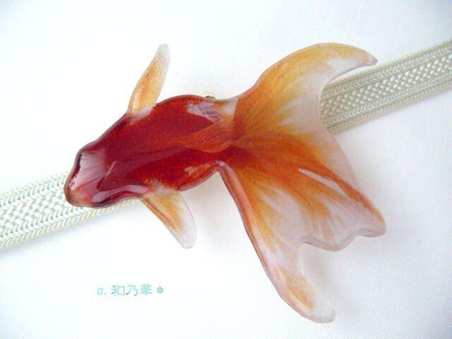 (帯留)涼しげな赤い金魚〈特大〉左向き の画像1枚目