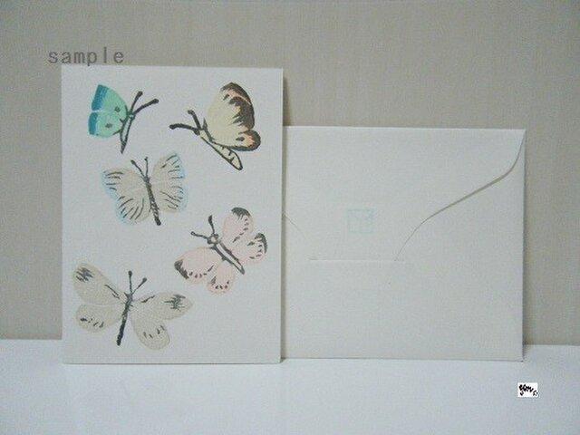 ミニカードセット〈spring-2〉の画像1枚目