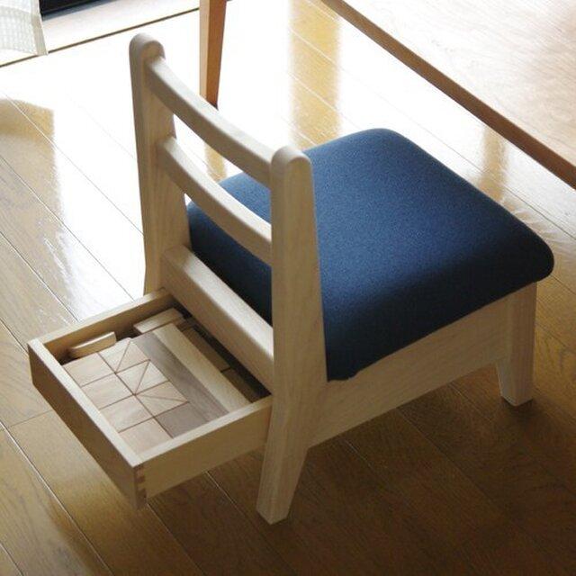 子供椅子(引き出し付き)の画像1枚目