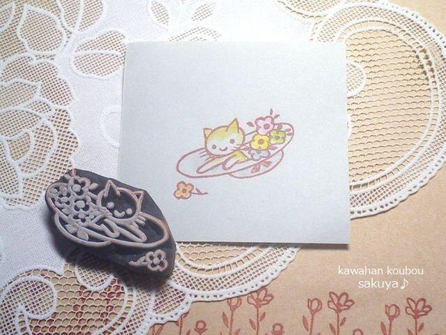 猫と麦わら帽子ー消しゴムはんこの画像1枚目