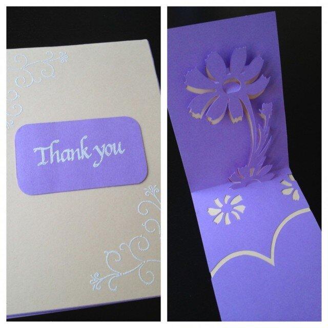 お花のPop-up グリーティングカード 002の画像1枚目