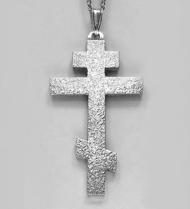 ロシア正教のクロス 梨地光沢仕上げの大きなロシア十字架 rc63 好評ですの画像1枚目