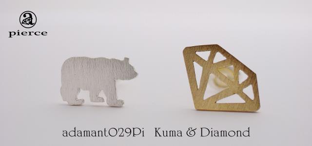 Kuma & Diamond ピアス【adamant】の画像1枚目