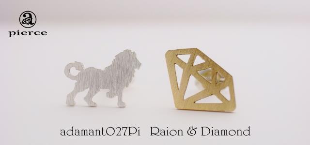Raion & Diamond ピアス【adamant】の画像1枚目