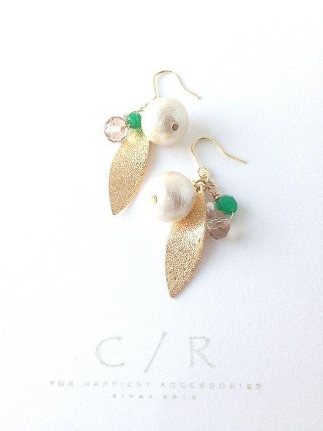 cotton pearl*GR SPの画像1枚目