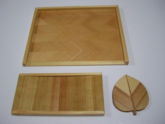 杉の木の皿(細長)の画像1枚目