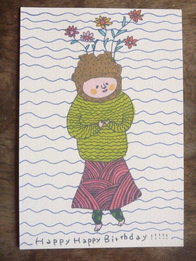 ポストカード happybirthday 3枚セットの画像1枚目