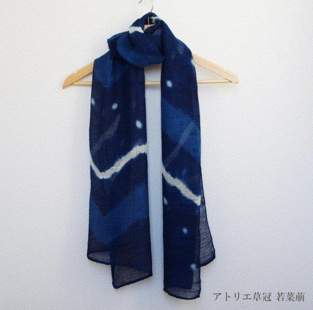 藍染絞りストール*シェブロン柄の画像1枚目