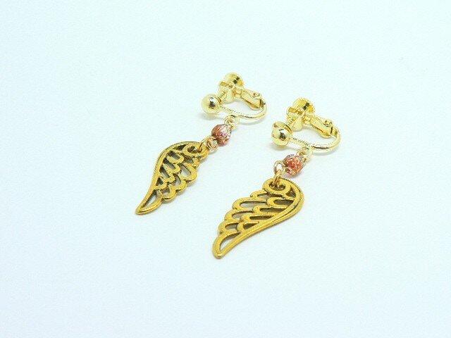 天使の羽のパーツとチェコビーズのイヤリングの画像1枚目