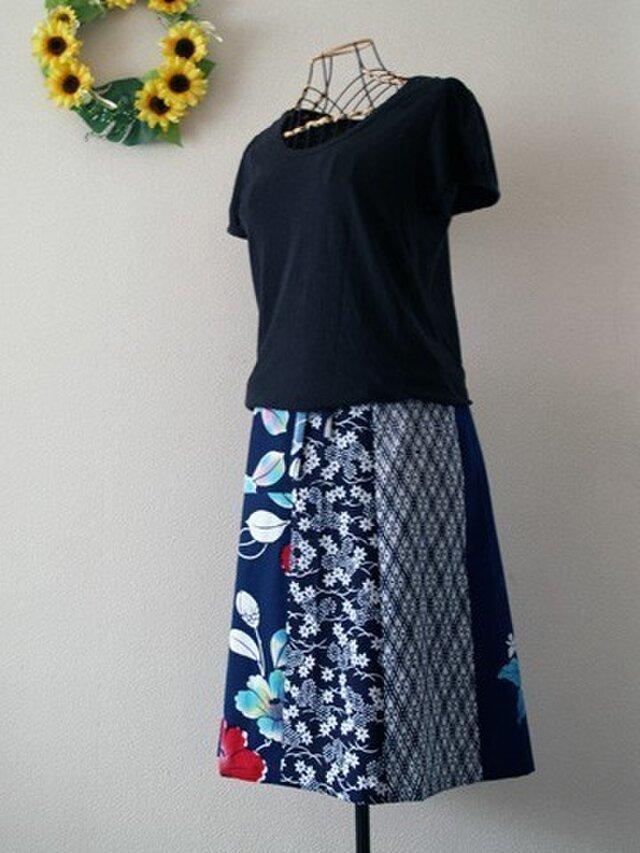 浴衣リメイク:浴衣のパッチワーク巻きスカートの画像1枚目
