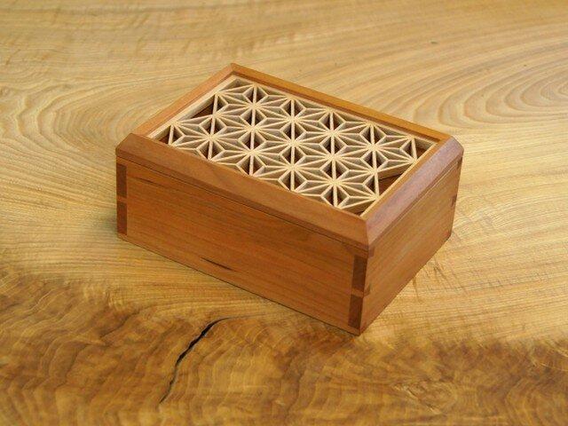 小箱 組子蓋の画像1枚目