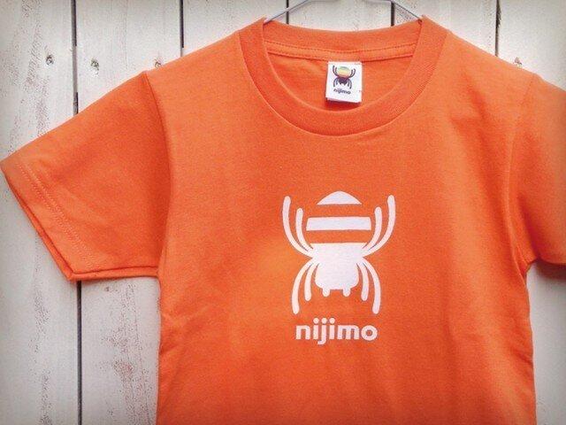 nijimo KIDS Tシャツ〈オレンジ〉の画像1枚目