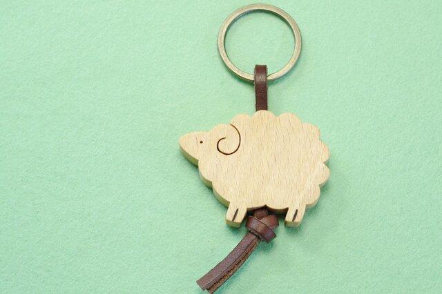ヒツジ / 羊 木のキーリングの画像1枚目