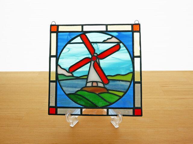 ステンドグラス ミニパネル 風車 15cmの画像1枚目