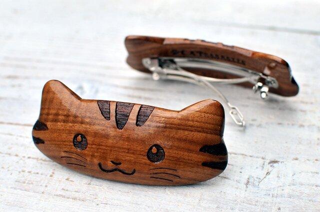 猫のバレッタ【ぱっちり】クワ材の画像1枚目
