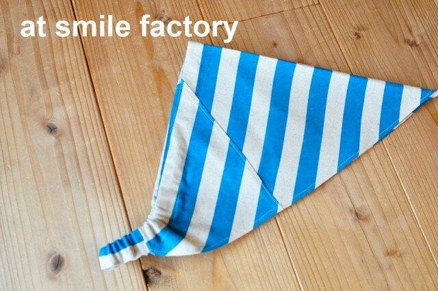 ブルーの三角巾(送料無料)の画像1枚目