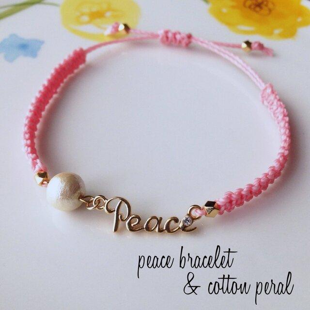 peace & コットンパール コードブレス〜Pink〜の画像1枚目