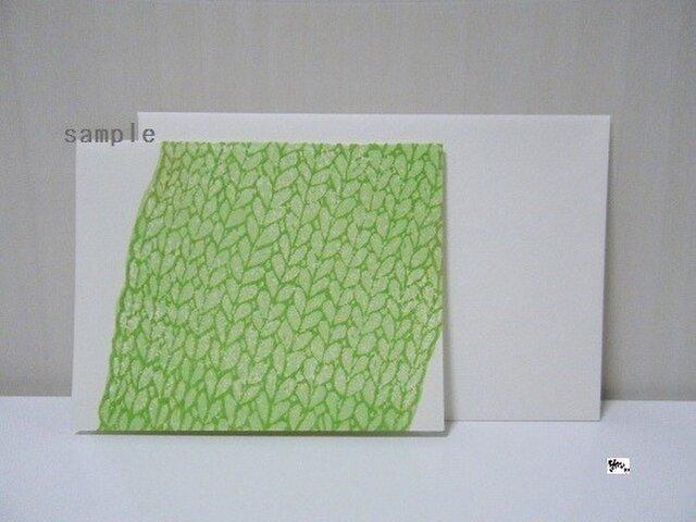 ミニカードセット〈knit-6〉の画像1枚目
