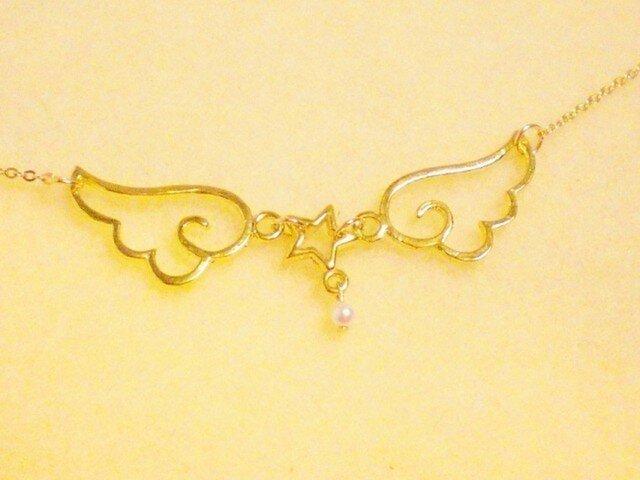 感謝の気持ちをこめて『¥880』で天使が羽根をくれたネックレスの画像1枚目