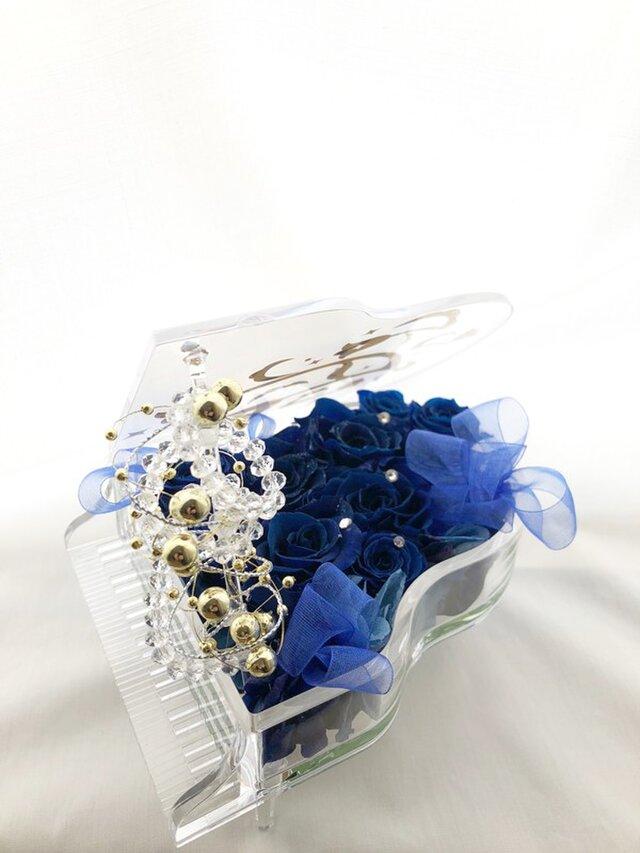 【プリザーブドフラワー/グランドピアノシリーズ】青い薔薇の奇跡と祝福の画像1枚目