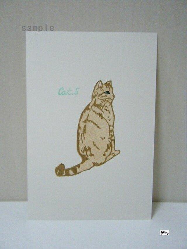 葉書〈cat⑤-1〉の画像1枚目