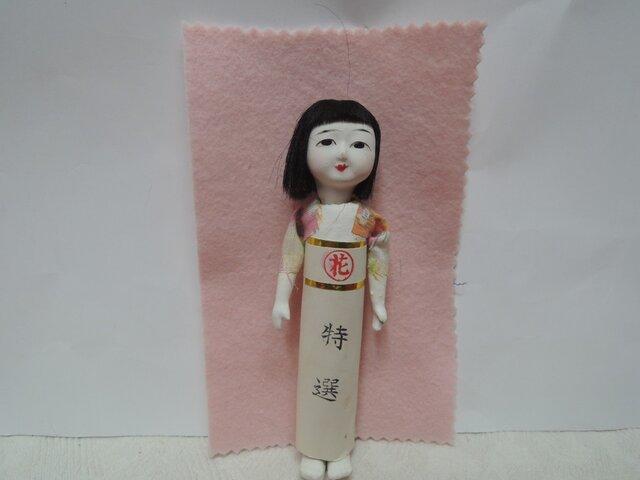 小さな 市松人形の画像1枚目