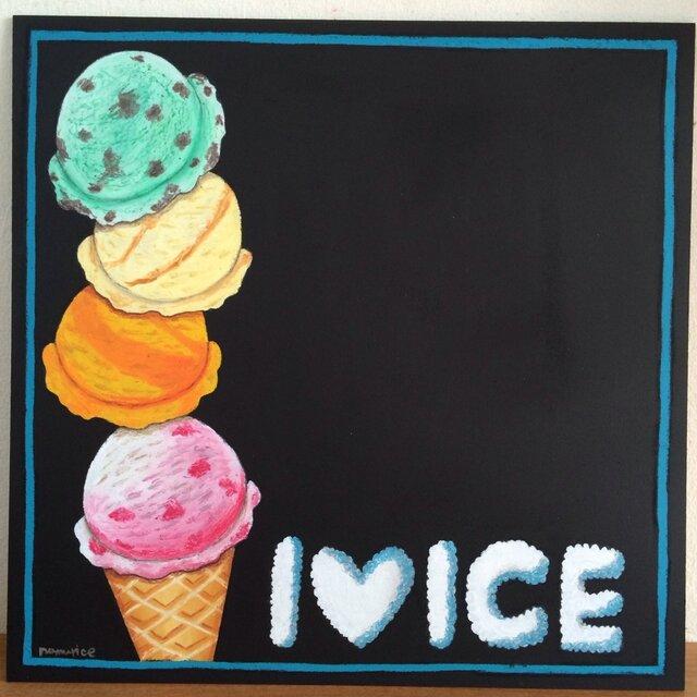 チョークアート アイスクリームの画像1枚目