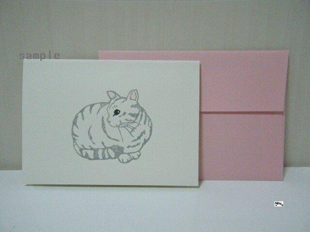 ミニカードセット〈cat③-3〉の画像1枚目