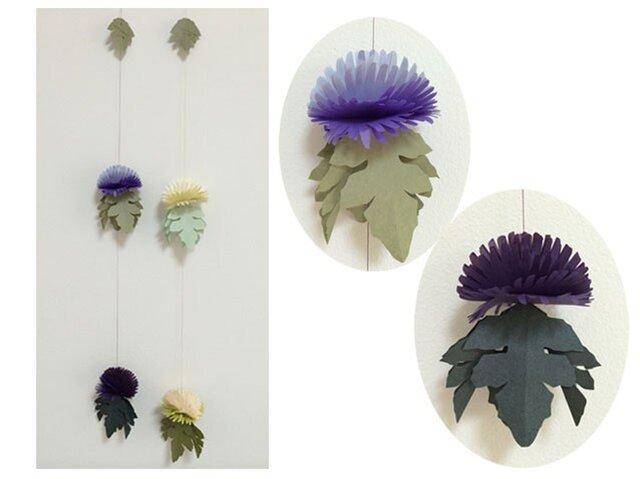 和紙吊るし飾り 菊花玉~Kiku Flower Ball~の画像1枚目